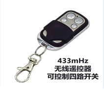 433mHzRemove control 4pcs button